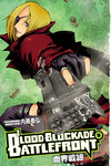 Blood Blockade Battlefront Volume 5 TPB - nick & dent