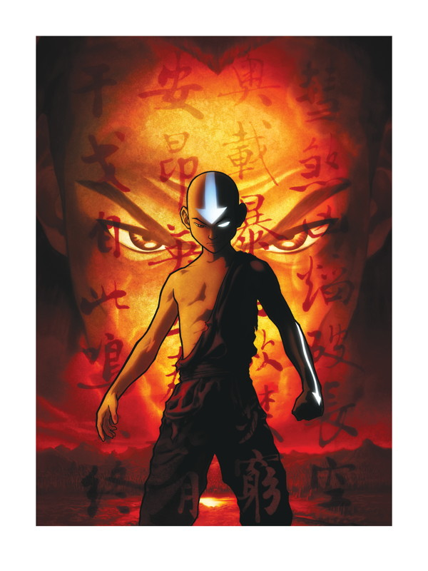 avatar the last airbender the poster collection profile
