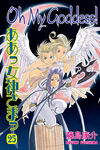 Oh My Goddess! Volume 25 TPB