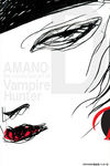 Yoshitaka Amano: The Collected Art of Vampire Hunter D (TPB w/slipcase)