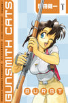 Gunsmith Cats: Burst Volume 1 TPB