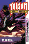 Trigun Maximum Volume 12: The Gunslinger TPB