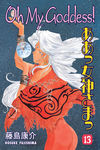 Oh My Goddess! Volume 13 TPB
