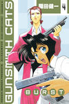 Gunsmith Cats: Burst Volume 4 TPB