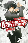 Blood Blockade Battlefront Volume 3 TPB
