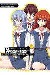 Neon Genesis Evangelion: The Shinji Ikari Raising Project Volume 12 TPB