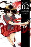 Blood-C Vol. 2 TPB
