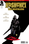 20. Koshchei the Deathless #1