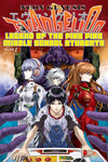 Neon Genesis Evangelion: Legend of the Piko Piko Middle School Students Volume 1 TPB