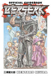 Berserk Official Guidebook TPB