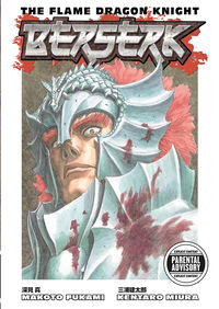 Berserk: The Flame Dragon Knight TPB