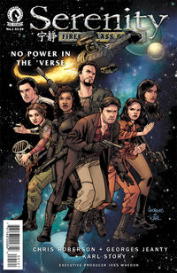 Serenity: No Power in the 'Verse #1 (Georges Jeanty variant cover)