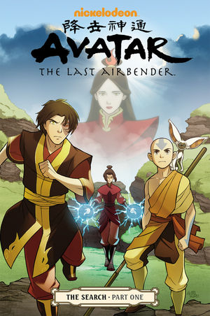 All avatar the last airbender books