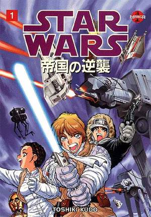 Star wars episode 1 comic book value