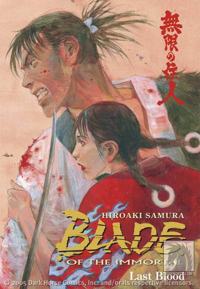Blade of the Immortal Volume 14: Last Blood TPB