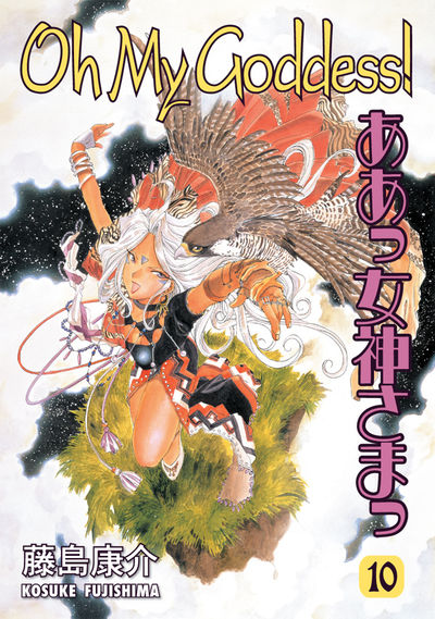 Oh My Goddess!: Volume 10 TPB