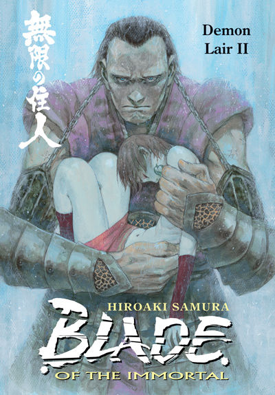 Blade of the Immortal Volume 21: Demon Lair II TPB