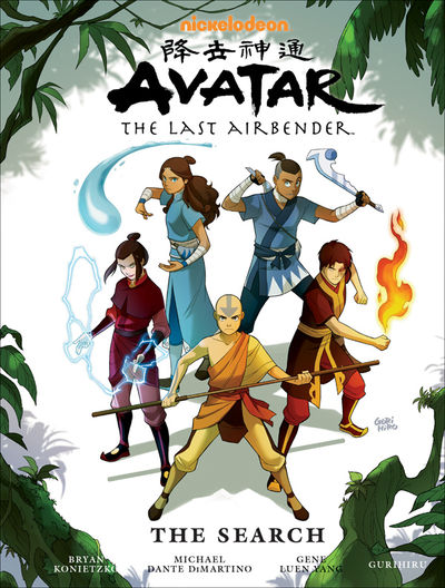 Avatar: The Last Airbender - The Search Library Edition HC