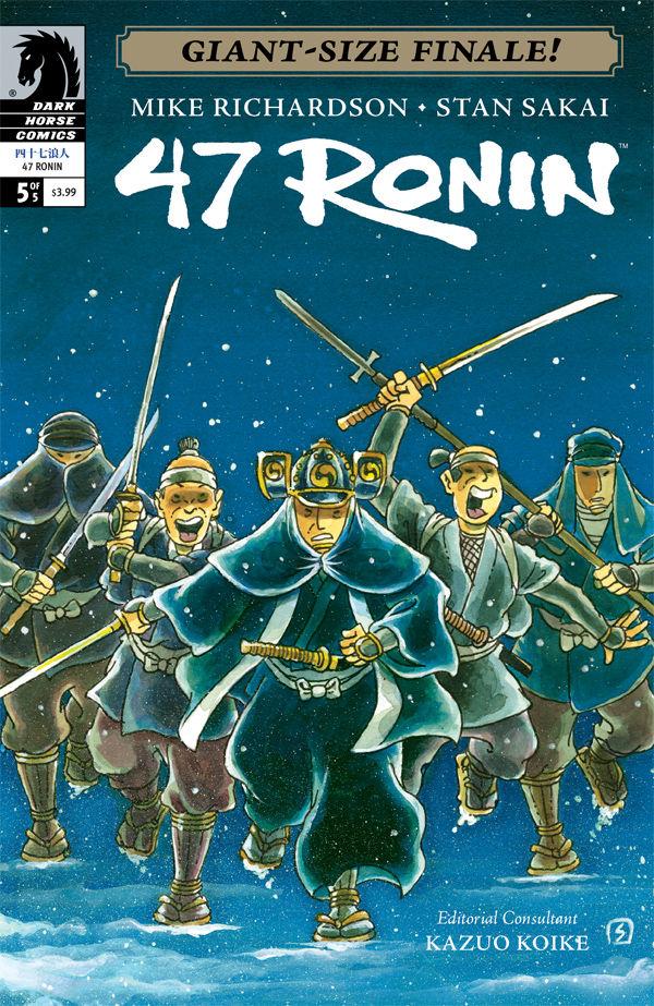 47 Ronin #5 :: Profile :: Dark Horse Comics