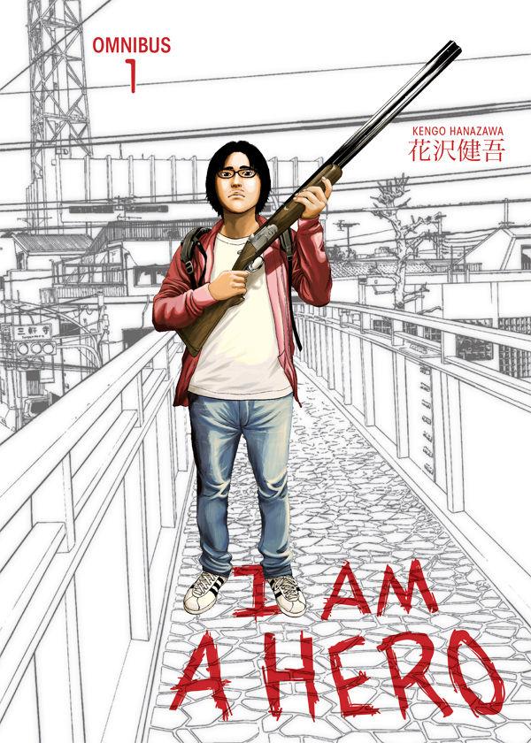 Me Gmiri Var Qartulad / მე გმირი ვარ (ქართულად) / I Am a Hero