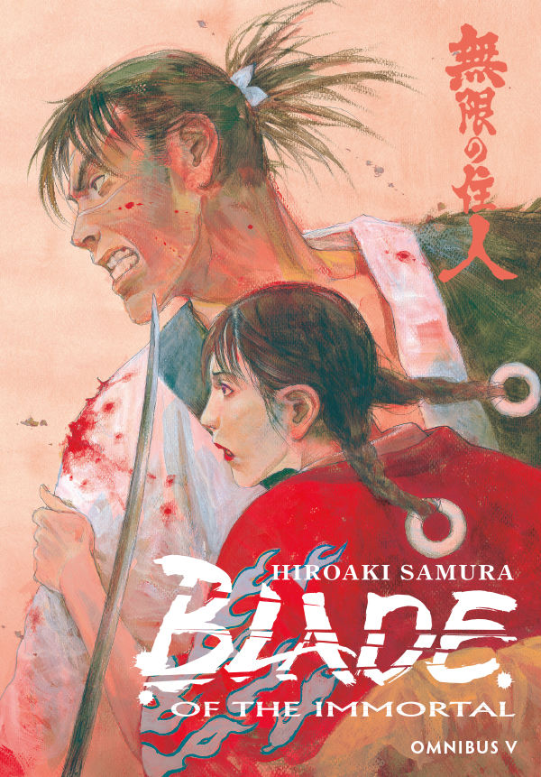 Blade of the Immortal Omnibus Volume 5 TPB :: Profile