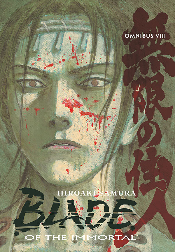 Blade of the Immortal Omnibus Volume 8 TPB :: Profile