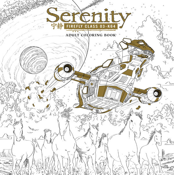 Serenity Adult Coloring Book Tpb Profile Dark Horse Comics