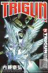 Trigun Volume 02 TPB - nick & dent
