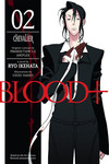 Blood+ Volume 2: Chevalier (Novel) - nick & dent