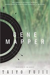 Gene Mapper SC Novel