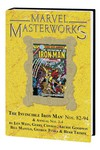 Marvel Masterworks Invincible Iron Man HC Vol 11 Dm Var 266