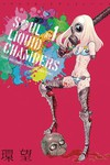 Soul Liquid Chambers GN Vol 01