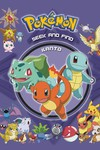 Pokemon Seek & Find HC Kanto