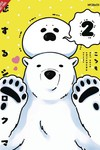 Polar Bear in Love GN Vol 02