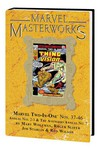 Marvel Masterworks Marvel Two in One HC Vol 04 Dm (Variant) 278