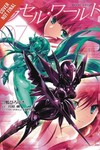 Accel World GN Vol. 07