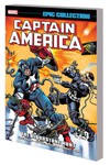 Captain America Epic Collection TPB Bloodstone Hunt