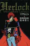 Captain Harlock Classic Collection GN