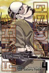 Golden Kamuy GN