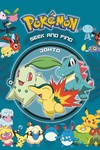 Pokemon Seek & Find HC Johto