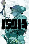 Isola #7 (Cover A - Kerschl)