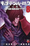 19. Captain Harlock Dimensional Voyage GN Vol 08