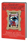 Marvel Masterworks Daredevil HC Vol 14 Dm (Variant) 285