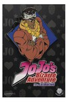 Jojos Bizarre Adventure Diamond Avdol Pin