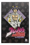 Jojos Bizarre Adventure Diamond Bruno Bucciarati Pin