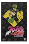 Jojos Bizarre Adventure Diamond Dio Pin