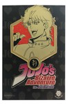 Jojos Bizarre Adventure Golden It Was Me Dio Pin