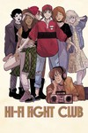 Hi-fi Fight Club #1 (of 4) (Subscription Allen Variant)