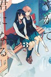 Bloom Into You GN Vol. 03