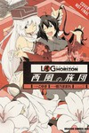Log Horizon West Wind Brigade GN Vol. 06